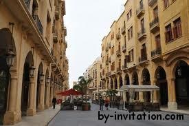 Lebanon Centre