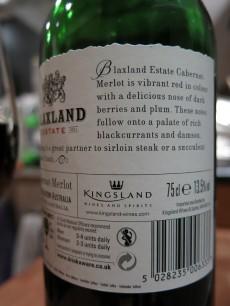 Blaxland Estate Cabernet Merlot 2012 Label