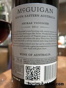 McGuigan South Eastern Australia Shiraz Viognier 2011 Label
