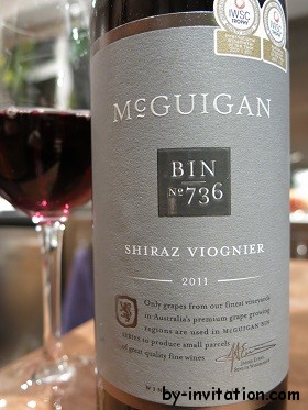 McGuigan South Eastern Australia Shiraz Viognier 2011