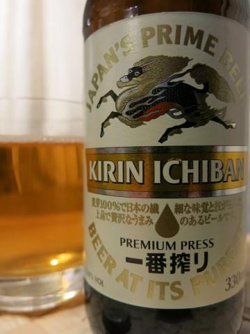 Kirin Ichiban Japanese Prime Beer