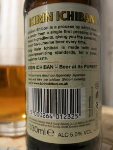 Kirin Ichiban Japanese Prime Beer Label