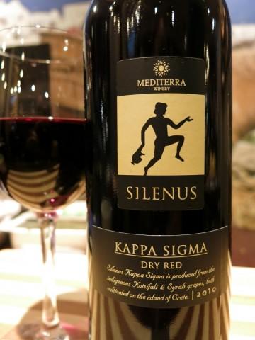 Mediterra Winery Silenus Kappa Sigma Crete 2010