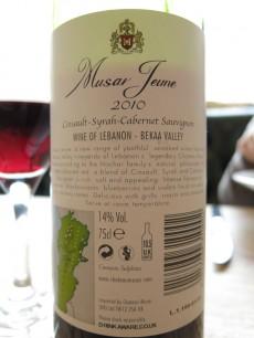 Musar Jeune 2010 Bekaa Valley Lebanese Wine Label