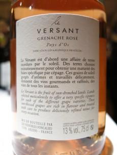 Le Versant Grenache Rose Pays d'Oc 2011 Les Vignobles Foncalieu  Label