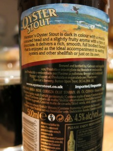 Marstons Dark Rich Smooth Oyster Stout Label